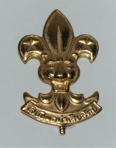 WORLD SCOUTING - TAILAND…HAT BADGE