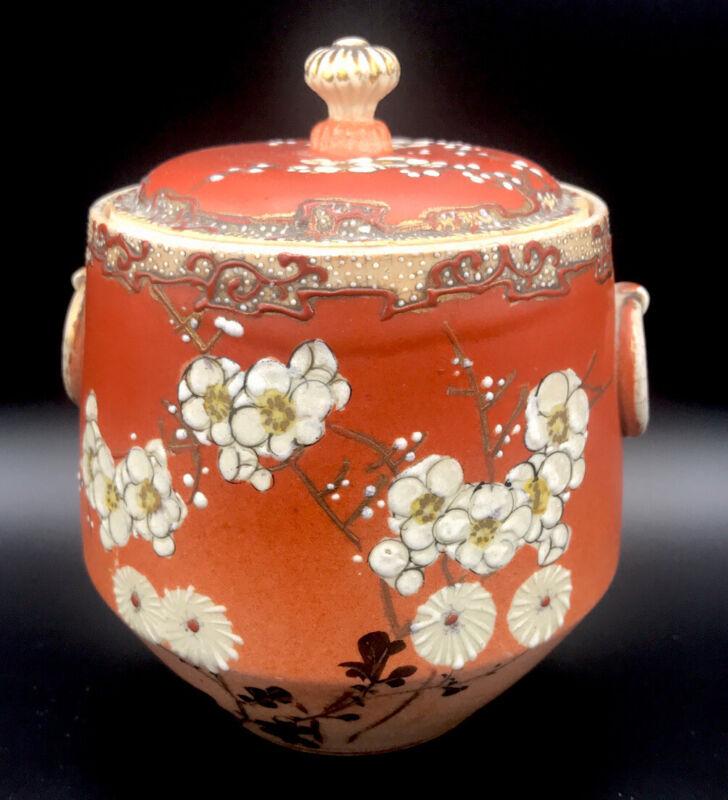 vintage japanese moriage jar with lid hand marked orange gold cherry blossom