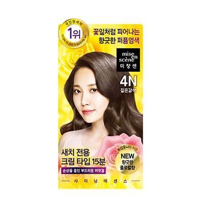 Mise en scene Shining Essence Hair Dye 4N/Deep Brown K beauty korea