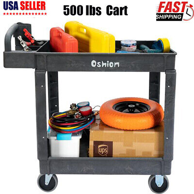 Oshion 5in 2-shelf Utility Service Cart Lipped Shelves Ergonomic Handle 500 Lbs