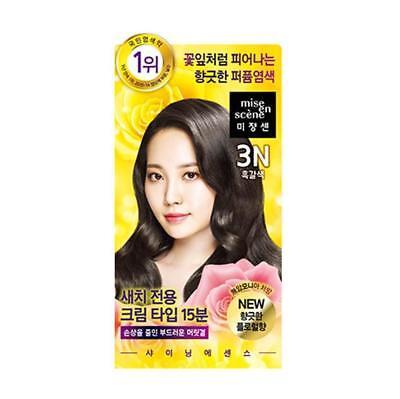 Mise en scene Shining Essence Hair 3N/Black Brown K beauty korea