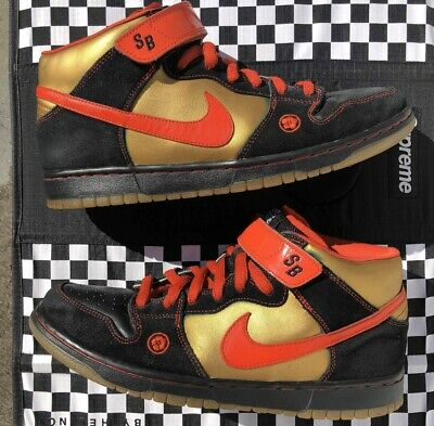 "2007 Nike SB Dunk Mid ""Money Cat"" sz 10.5 Supreme Raygun Travis Blazer"
