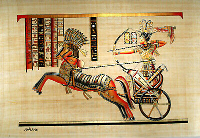 Egyptian Papyrus - Hand Made Painting- 16