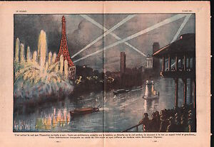 """Tour Eiffel la Seine Exposition universelle de Paris France 1937 ILLUSTRATION - France - Commentaires du vendeur : """"OCCASION"""" - France"""