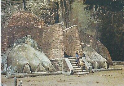 Lions Paws Sigiriya Sri Lanka Postcard unused VGC