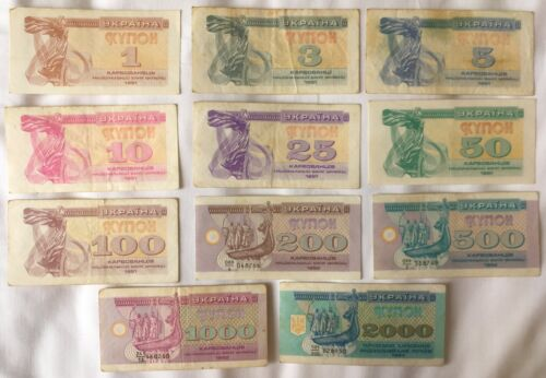 Ukraine early banknotes