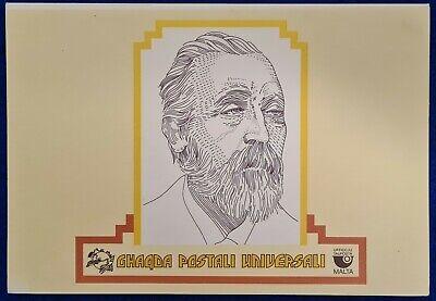 1974 Malta UPU Presentation folder + V Philatelic Exhibition SHC's