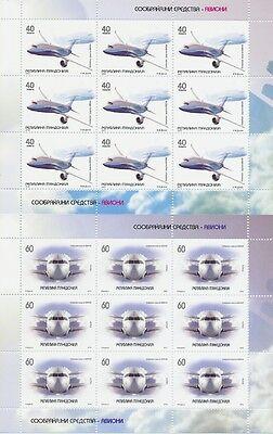 MAKEDONIEN MACEDONIA - 2012 FLUGZEUG 622 I KLEINBOGEN FALSCHER LANDESNAME