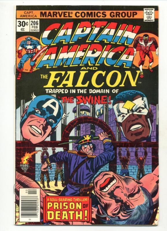 Captain America #206     Falcon Appearance