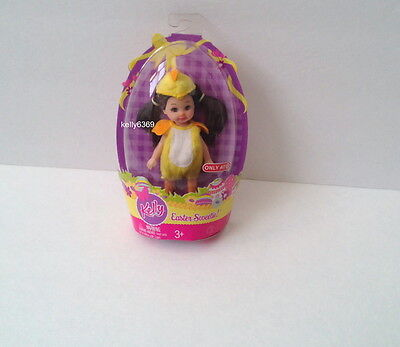 KELLY Barbie Doll **EASTER SWEETIE KAYLA** Yellow Chick NEW