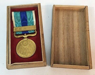 Imperial Japanese Russo Japan War Medal