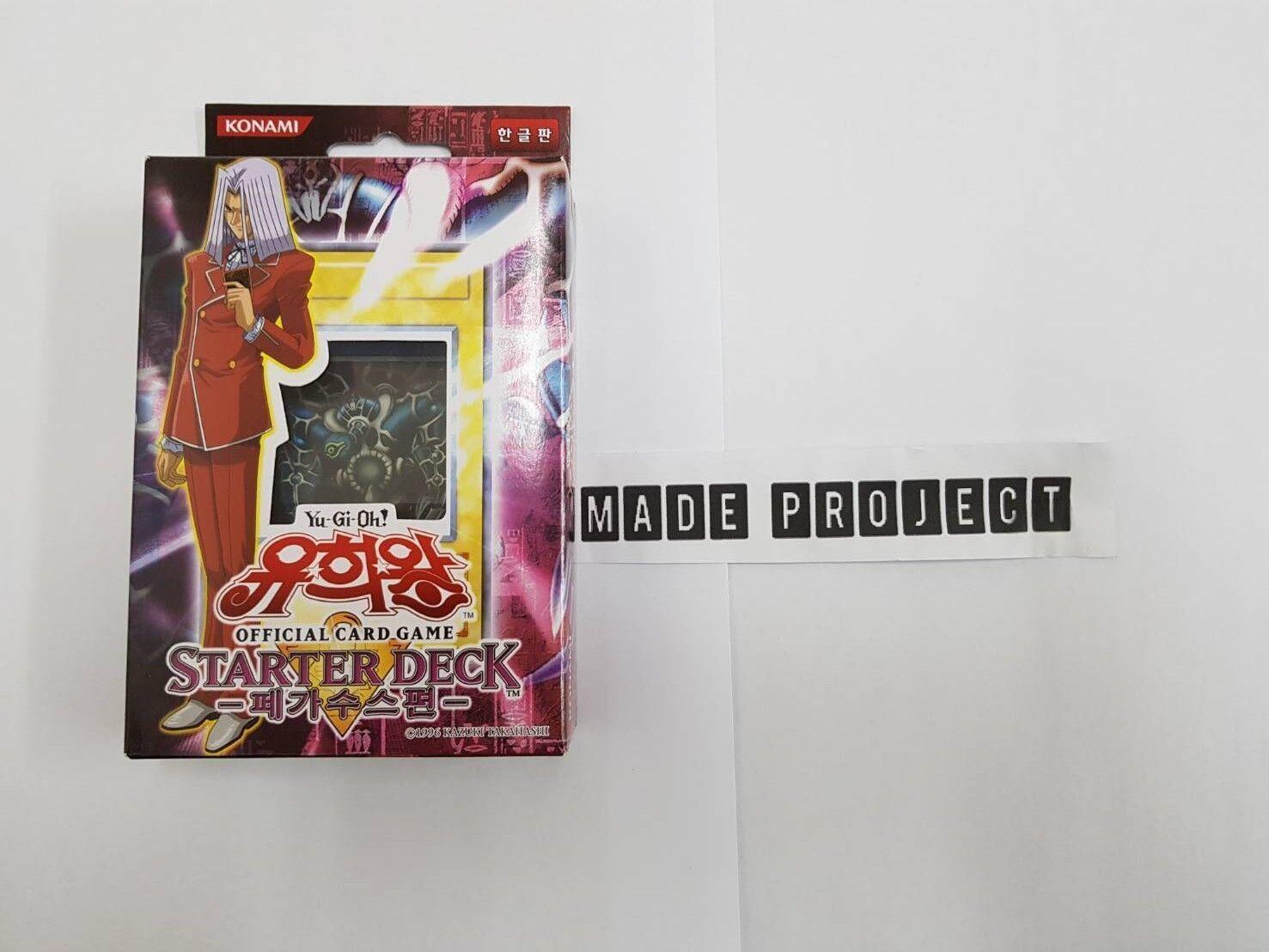 """YuGiOh cartes Structure Deck /""""Kayiba/""""//Korean Ver officielles Goods"""