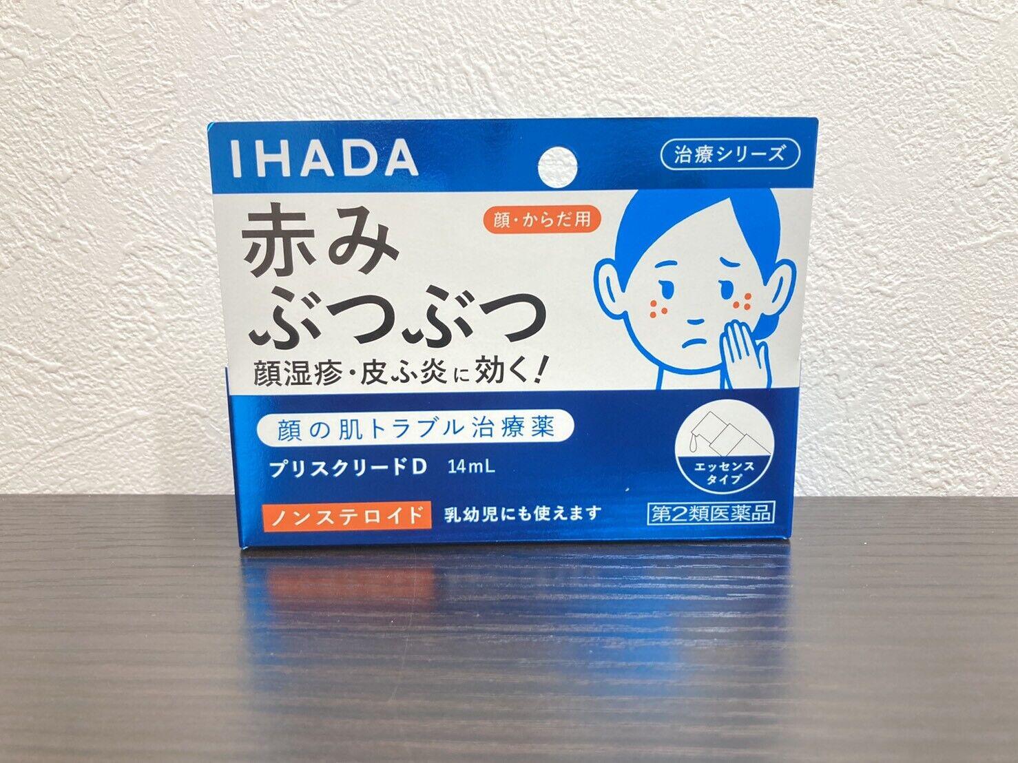 Shiseido IHADA Prescreed D Essence 14ml skin inflammation, e