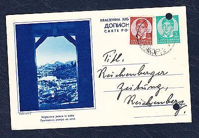YUGOSLAVIA 1938 UPRATED TOURISM PSC