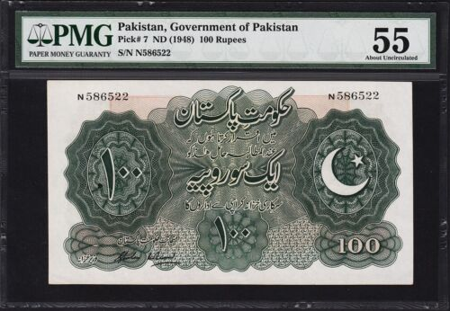 PAKISTAN 100 RUPEES ND 1948 , PMG 55 , ABOUT UNCIRCULATED , P-7 RARE !!!