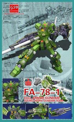 G system best Gsb 1/100 fa-78-1 full-armor, zoukei mura (Best Sci Fi Armor)