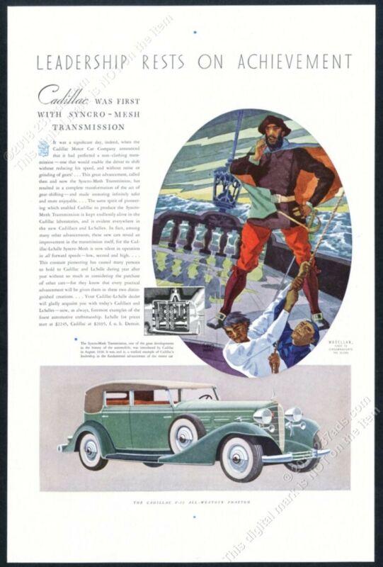 1933 Cadillac V-12 All Weather Phaeton green car Magellan art vintage print ad