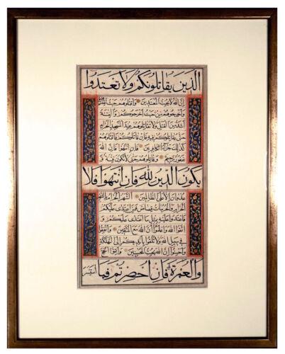 Antiuqe Islamic Timurid Illuminated Koran Page Master Calligraphy 15-16 AD Rare