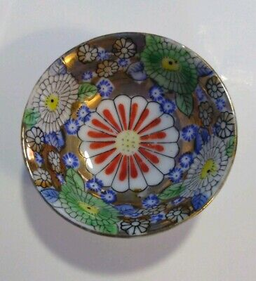 Small Bowl Flowers Floral Design Gold Trim Made in Occupied Japan - -