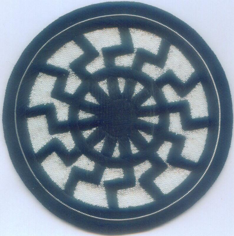Ancient Secret Society Order Norse German Rune Pagan Black Sun Occult Symbol RA