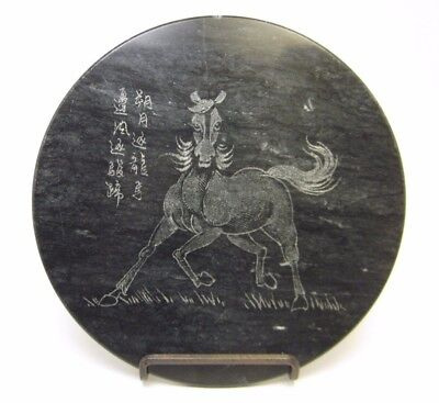 """Black Marble Japan Horse Etched Plaque Free US Ship Disk Asian Lettering  8"""""""