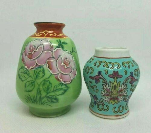 Lot of 2 Vintage Pair of Asian Mini Small Vases Jar