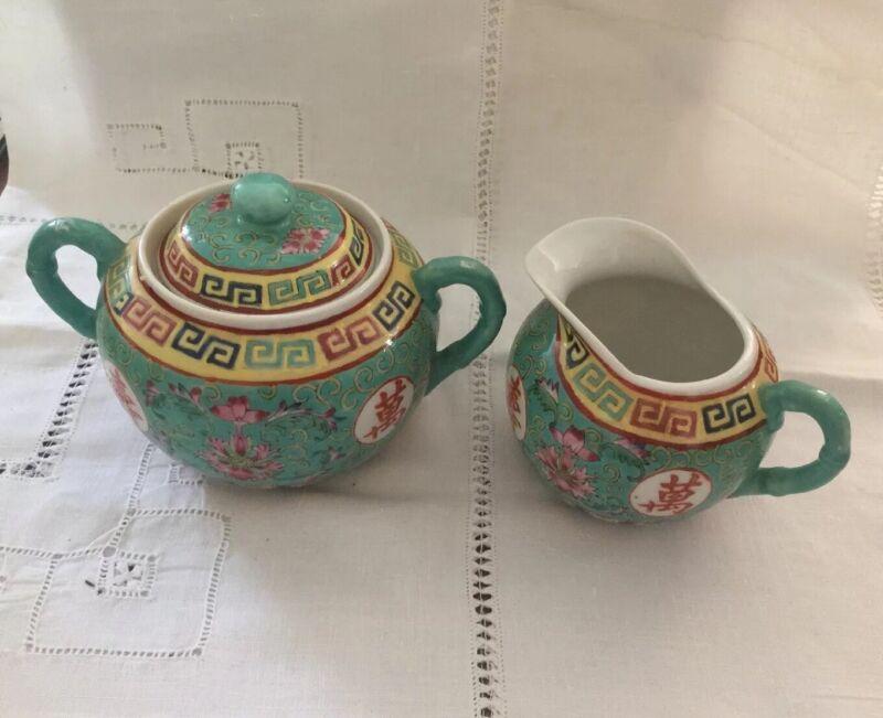 Vintage Japanese Porcelain Ware, Creamer & Sugar Bowl & 2 Small Bowls.