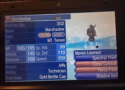 Pokemon Sun Moon 6IV Event MT. Tensei Marshadow Pokemon Guide w/ Gold Bottle Cap