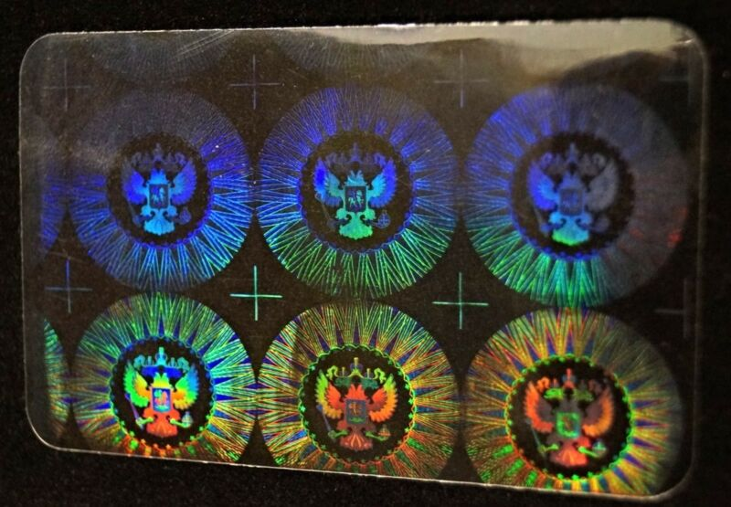 Hologram Overlays Presidential Inkjet Teslin ID Cards - Lot of 10