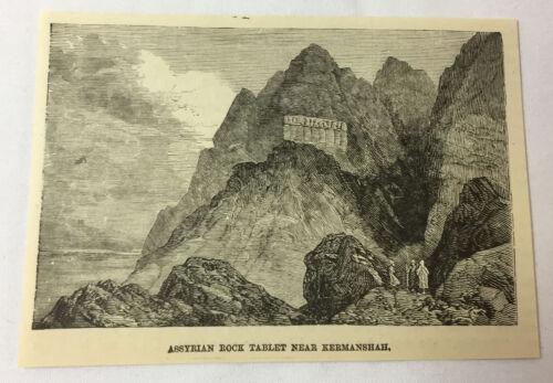 1887 magazine engraving ~ ASSYRIAN ROCK TABLET, Kermanshah, Iran