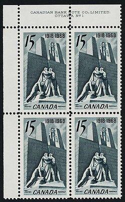 Canada 486 TL Plate Block MNH Vimy Memorial, WWI