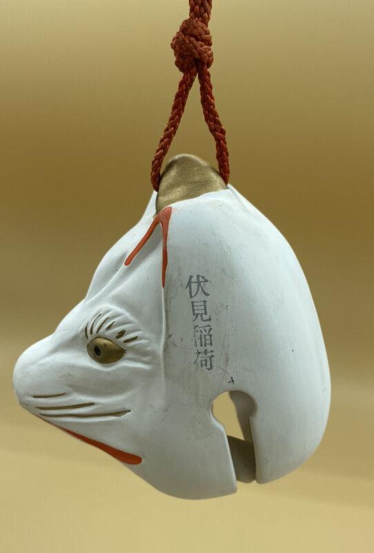 Kitsune White Fox Ceramic Hanging Bell Dorei Japanese Good Luck