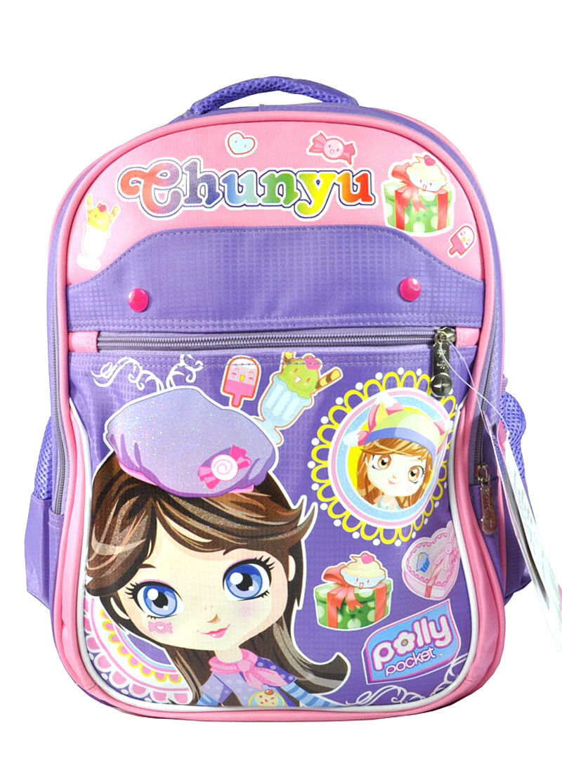 New Children's Preschool Bag Backpacks Satchel Students Book
