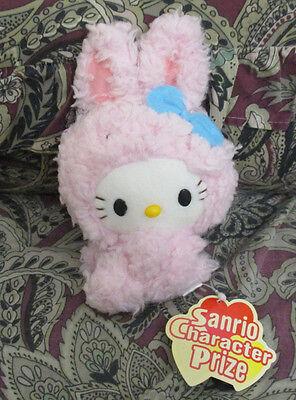 """Sanrio Hello Kitty 7"""" Eikoh (2008) Plush Doll"""