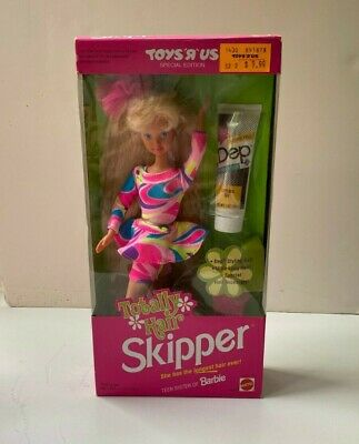 """NEW Totally Hair Skipper Toys """"R"""" Us Special Edition 1991 Barbie's Little Sister"""