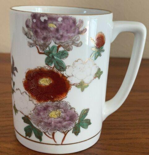 Floral Kutani Fujita Made in Japan Porcelain Tea Coffee Cup Hand Painted