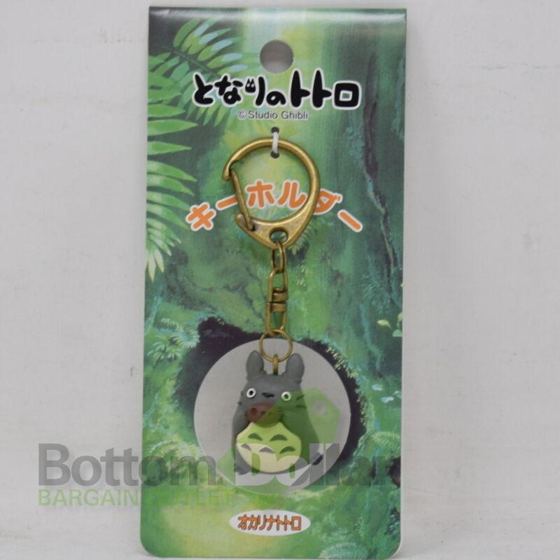 Benelic Studio Ghibli Ocarina Totoro Charm My Neighbor Totoro Figure Key Chain