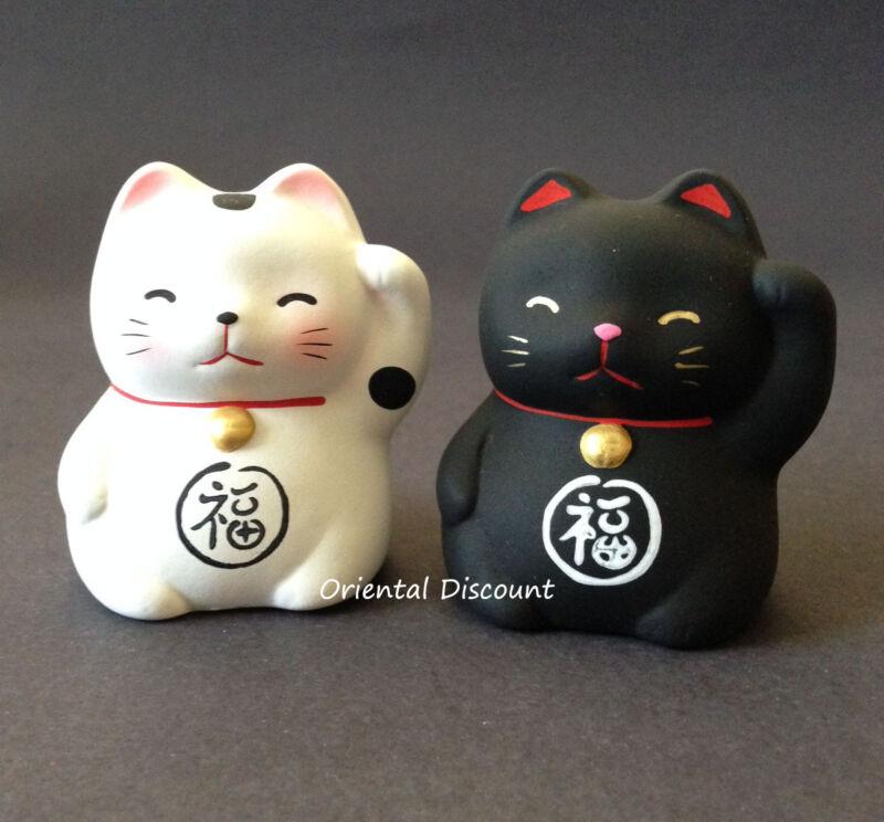 SET of 2 Japanese Black White Maneki Neko Cat GOOD LUCK & NO EVIL Made In Japan
