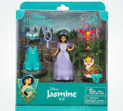 Disney Store Exclusive Jasmine Figure Fashion Set (Magiclip)