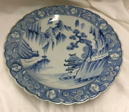 Antique Chinese Porcelain Charger Blue & White