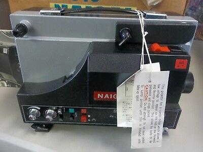 Проекторы для показа NAIGAI SU-510 SUPER