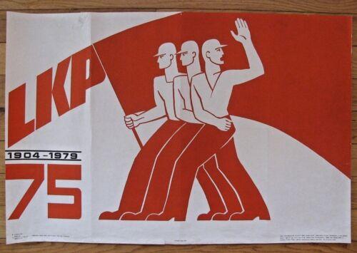 Vintage Soviet LATVIA  Poster, 1979. very rare, 100% Original
