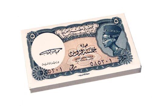 EGYPT 5 PIASTERS 1997 P 185 UNC BUNDLE OF (100 PCS)