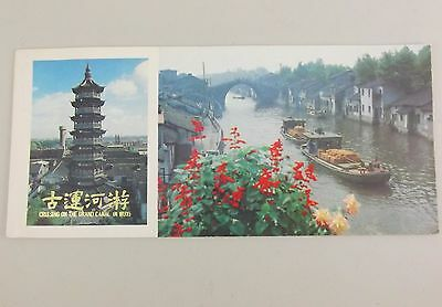 Rcppc Color Photo China Postcard Booklet 4 Post Cards Cruising Canal Wuxi Travel