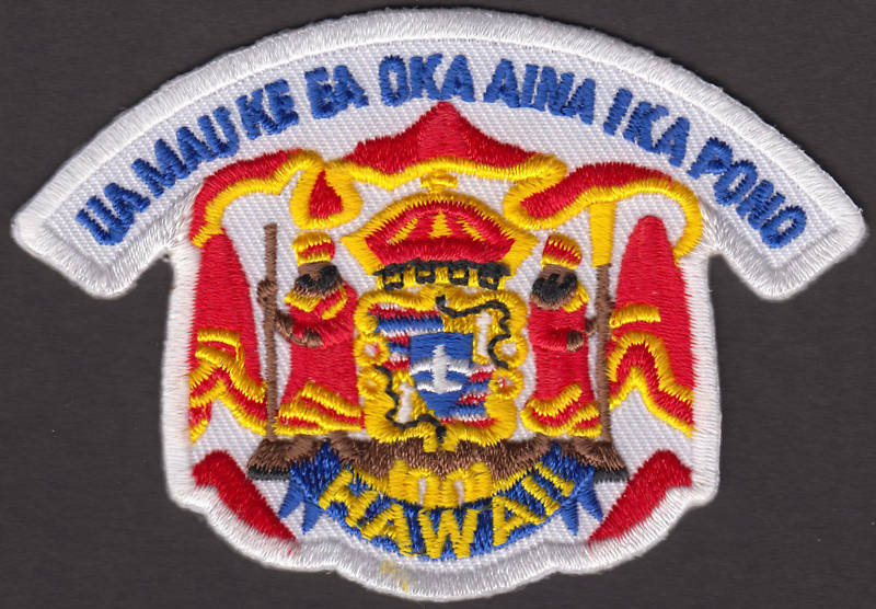 Great Seal of Hawaii Patch Coat of Arms King Kamehameha