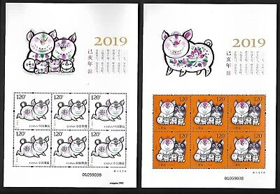 China 2019-1 New Year of the Pig 2V Mini S/S Stamp Zodiac Same Number   豬年