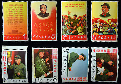 1967 China PRC SC# 949-956 Mint Never Hinged with Original Gum