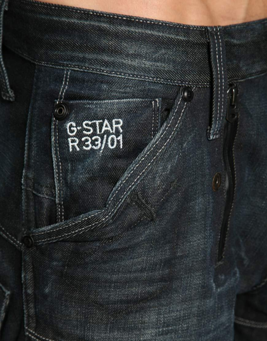 star raw mens scuba 5620 loose jeans 28 x 34 bnwt walker denim. Black Bedroom Furniture Sets. Home Design Ideas