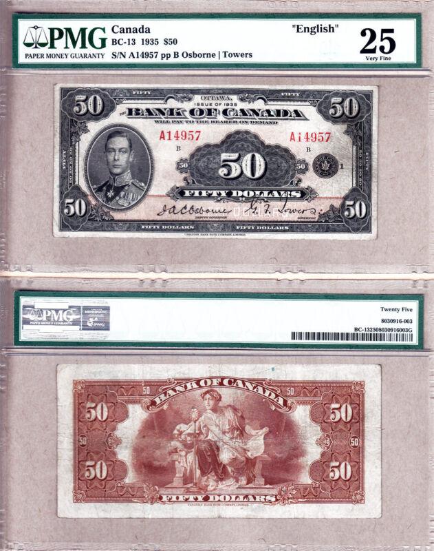 PMG VF25 1935 $50 Bank of Canada Prince Albert; English Note, BC-13