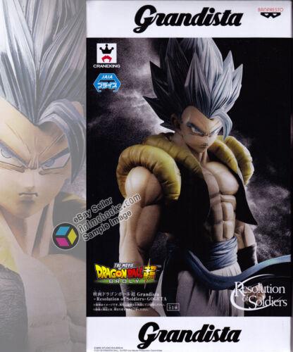 Dragon Ball Super Grandista Gogeta God Figure Resolution of Soldiers Banpresto